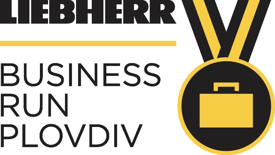 Business Run Plovdiv